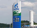Оборудование MV&F в составе КриоАЗС в Окуловке