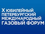 МВиФ на ПМГФ-2021
