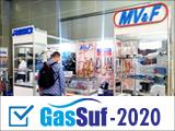 Мы приняли участие в выставке GasSuf-2020!