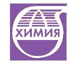 16-я международная выставка химической промышленности и науки