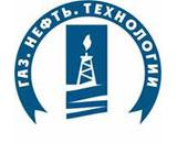 """Выставка """"Газ. Нефть. Технологии-2010"""" в Уфе"""