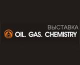 3-я международная специализированная выставка «Oil. Gas. Chemistry».
