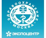 """21-я международная выставка """"Здравоохранение-2011"""""""
