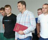 Почетная грамота министерства Промышленности и торговли РФ