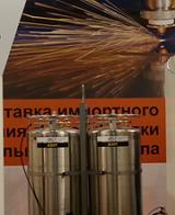 Крупнейшая российская выставка мирового станкостроения и технологий металлообработки
