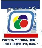 13-ая Международная выставка