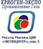 14-ая Международная выставка