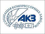 Совещание Ассоциации компрессорных заводов в Любляне